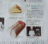201306_and